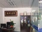 谢岗接各种办公室 写字楼地坪漆 商场环氧彩砂地坪