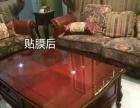 家具沙发全能维修专业家具贴膜