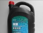 奥迪专用油保养就选厂家配套机油
