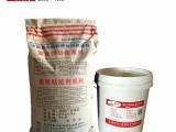 聚合物修补砂浆使用方法(双组份)/北京重庆均可发货