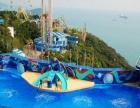 香港澳门4天3晚海洋公园+夜游维多利亚港 480元