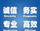 商变更:企业营业执照法人变更、公司名称变更、地址变
