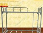 梦里寻它千百度:全新上下铁床高低铺高低铁床200一张送床板