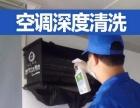 衡水空调租赁、空调漏水维修、空调清洗、空调打孔