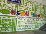 导向标识系统 广告招牌制作 亚克力制品 灯箱制作 标志牌