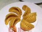 【上海生煎包整店套餐】加盟官网/加盟费用/项目详情