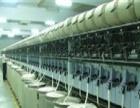 山东东营二手纺纱设备回收价格
