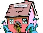 爱尚小型搬家,居民搬家,白领搬家必备,活动进行中