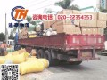 广州增城小楼居民搬家