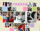 外籍舞蹈,礼仪,模特,乐队