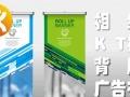小义广告,专业服务