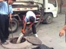 东莞管道疏通公司,东莞下水道疏通,马桶疏通,高压清洗抽粪等