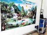 大型3d墙体喷绘彩绘机户外文化背景墙