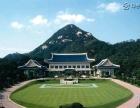 韩国商务签证