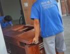 麻涌搬家公司专业搬家 空调安装 拆装家具 搬运钢琴等