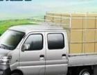 微型小货车搬家 出租货运服务、全西宁较低价