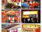 清远炸鸡汉堡加盟 西式快餐加盟 月入12万