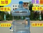 净水设备售后安装服务