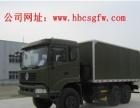 株洲草原六驱越野卡车厂家电话