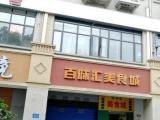 2wn 房東直租岳麓區110平餐飲超市服裝臨街旺鋪