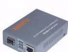 光纤熔接 OTDR测试 监控安装 光缆VGA线焊接