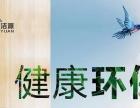 哈尔滨欧洁源环保 甲醛检测 甲醛治理 专业除甲醛