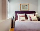 巴黎家庭度假三卧公寓推荐 帕斯公寓