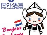 世外語言法國留學,只申請前20名學校,不限次數