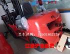杭州合力二手叉车 厂家直销 价格优惠 现场试车 包送上门