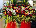 福田南山科技园大冲商务中心鲜花配送微信预定最高可享8.8