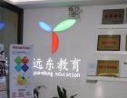 深圳职业技能学校-深圳龙华观澜石岩公明光明培训学校