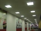 办公厨房吊顶 集成吊顶LED面板灯 超薄LED平板灯300*300