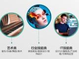 上海学而思教育系统app小程序源码开发必备的功能模块