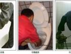 通州漷县通下水管道清洗抽粪