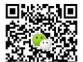 【冬季新品】无锡拈花湾、西栅、杭州四日游