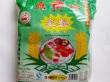 广东梅州特产 梅县雁球米粉 米线 干米粉