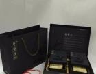 专业定制各种高中档礼品包装盒,茶叶盒,酒盒,饰品盒