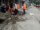 赤峰专业管道清淤,马桶疏通,管道检测