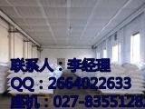 硫化碱湖北武汉生产厂家