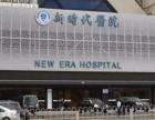 广州哪家妇科医院正规