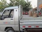 单排小货车出租