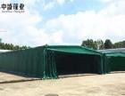 扬州定做电动雨篷大型仓库雨棚户外遮阳蓬推拉篷