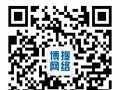 泰州十年专注网站建设/定制开发