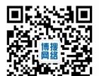 泰兴微信营销微信运营微信推广微信开发专家