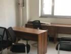 转让9.9成新办公桌椅