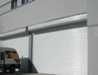 电动门、卷帘门、玻璃门、伸缩门 生产、维修
