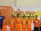 东莞南城篮球培训班招生,让孩子边打篮球边学英语