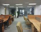 地铁旁 荣华国际150平米精装带办公家具