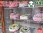 加盟蛋糕多少钱 哪里有蛋糕培训 蛋糕好学吗