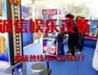 太原全民头衔篮球机出租精准怀念97拳皇格斗机狂奔冠军赛车租赁